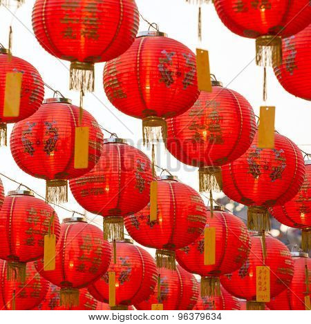 Chinese New Year red paper lanterns with inscription