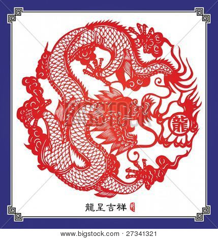 Vector Traditional Chinese Paper Cutting for the Year of Dragon Translation of Text: The Propitious of Dragon