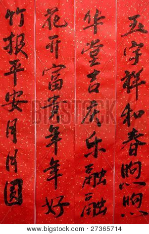 Spring Festival Couplets Background,the Calligraphy Characters is Written by Myself.These blessing words meaning good luck and happiness to you in the new year.
