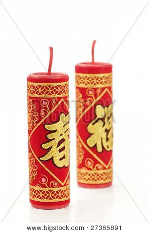 Chinese lunar new year decoration--Isolated firecrackers on the white.