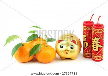 Chinese New Year Decoration--Fresh Oranges,Piggy Bank and Firecrackers.