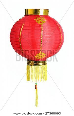 Red Chinese Lantern,Isolated on white Background.