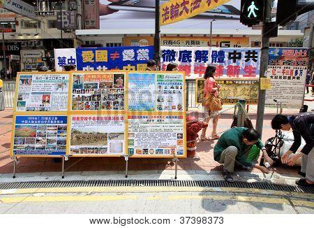 Stand do Falun Gong