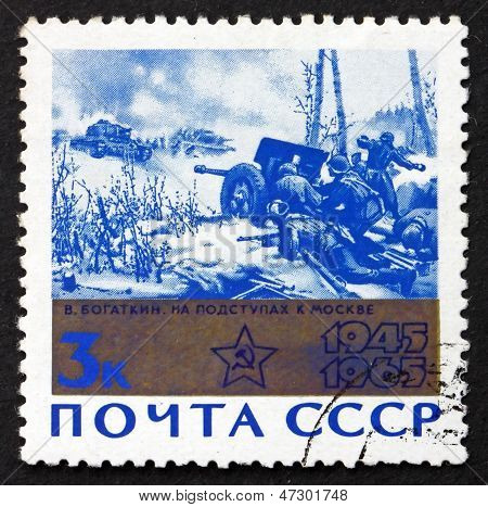 Postage Stamp Russia 1965 On Approaches To Moscow, Painting