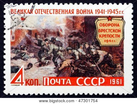 Postage Stamp Russia 1961 Defense Of Brest, 1941