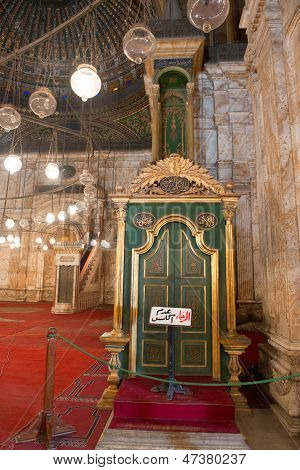 Interior view of the mosque of Muhammad Ali