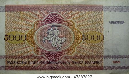 Five Thousand Belorussian Roubles Isolated On The White Background