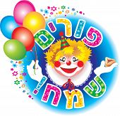stock photo of purim  - On a holiday of Purim all have fun and eat sweets - JPG