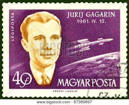 Vintage  Postage Stamp. Jury Gagarin
