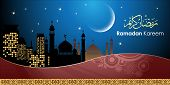 pic of ramadan mubarak card  - Ramadan greetings in Arabic script - JPG