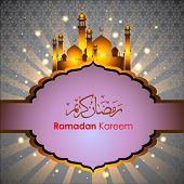stock photo of ramadan mubarak  - Ramadan greetings in Arabic script - JPG