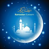 pic of ramadan mubarak  - Ramadan greetings in Arabic script - JPG