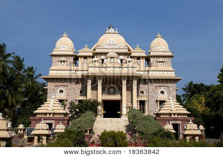 Ramakrishna Mutt in Chennai India a place for peace and prayer