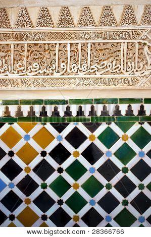 Detalle Árabe
