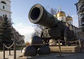 stock photo of zar  - Historic cannon and balls in front of a church at the Kremlin - JPG