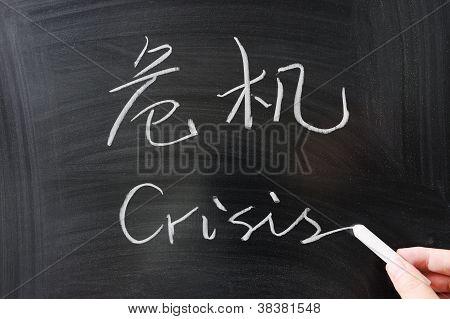Crisis Word