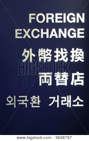 Foreign Exchange Sign