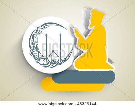 Tag, sticker or label design with young muslim man in traditional dress praying (Namaz, Islamic prayer) and arabic islamic calligraphy of text Eid Mubarak.