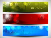 stock photo of masjid  - Website header or banner set with mosque - JPG