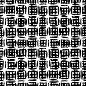 stock photo of cross-hatch  - Plaid pattern with crossing watercolor lines - JPG
