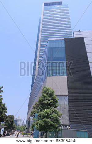 Midland Square modern building Nagoya japan