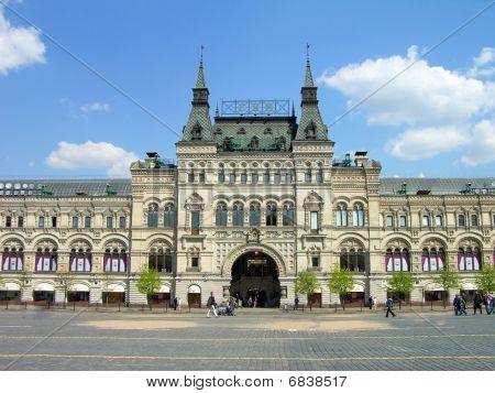 Grandes almacenes GUM, Moscú