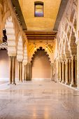 stock photo of pilaster  - Corridor of aljaferia alcazar of Zaragoza Spain - JPG