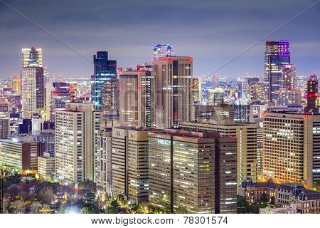 Office bulidings cityscape in Chiyoda District, Tokyo, Japan.