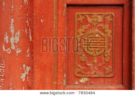 Chinese Symbolic Carving On Old Wood Red Door
