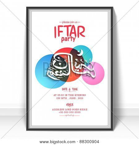 Arabic islamic calligraphy of text Ramadan Kareem on colorful background for Iftar Party celebrations, invitation card design.