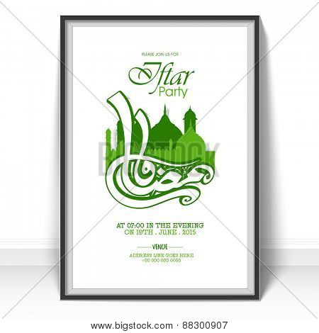 Arabic islamic calligraphy of text Ramadan Kareem and green mosque for Iftar Party celebrations, invitation card design.