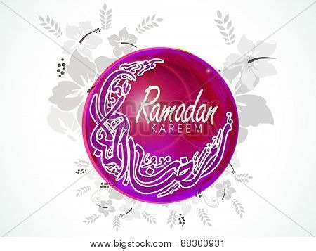 Beautiful sticker, tag or label decorated with Arabic Islamic calligraphy of text Ramazan-ul-Mubarak (Happy Ramadan) in moon shape on flowers decorated background.