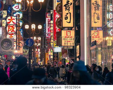 Crowd People Around Kansai In Osaka,japan
