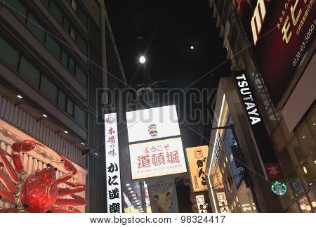 Kansai Urban Scene At Night