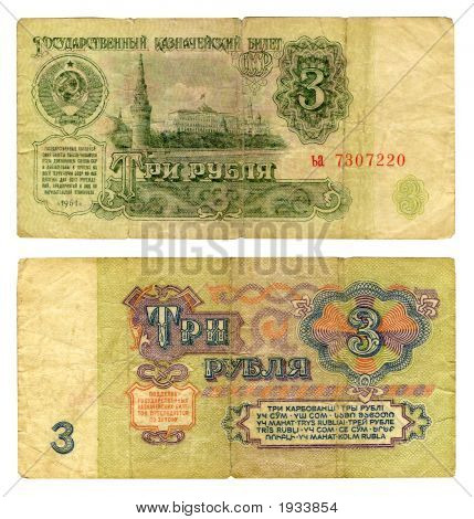 Three Soviet Roubles, 1961