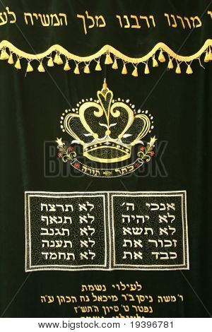 Cape for a case with a torah
