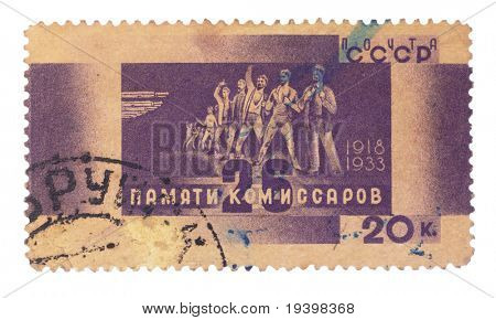 USSR - CIRCA 1960: A postage stamp printed in the USSR devoted to exploit the 26 Baku Commissars, circa 1960