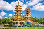 Kaohsiung, Taiwan Lotus Ponds Dragon and Tiger Pagodas at night. poster