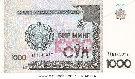 Banknote 1000 Uzbek som, of 2001, the front side.