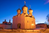 The Old Saint Sophia Cathedral In The Evening Illumination On March Evening. Vologda, Russia poster