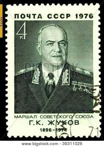 Vintage  Postage Stamp.  Marshal  Georgy Zhukov.