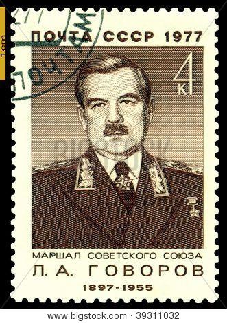 Vintage  Postage Stamp. Marshal   L. A. Govorov.
