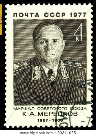 Vintage  Postage Stamp. Marshal  K. A. Mereckov.