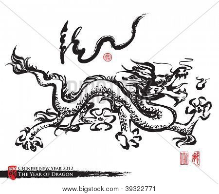 Chinese Ink Painting of Dragon Translation: Dragon