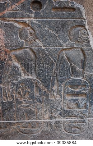 Side Panel On Statue Of Ramses II