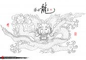 stock photo of chinese unicorn  - Sketch of Dragon Translation - JPG