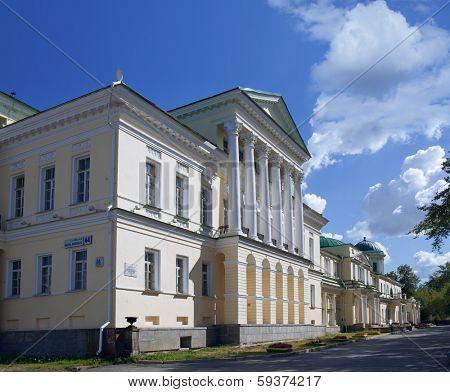 Yekaterinburg. Karl Liebknecht Street, 44. Manor Rastorgueva-Kharitonov. City Palace of Children and Youth Creativity