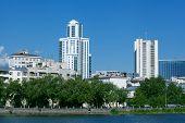 stock photo of ekaterinburg  - Sverdlovsk Region Administration - JPG