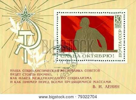 Vintage Postage Stamp With Lenin