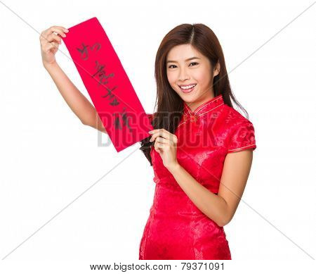 Chinese woman hold with Fai Chun, phrase meaning is blessing for good fortune
